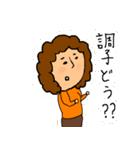 実用性追求スタンプ for おくさま(個別スタンプ:13)