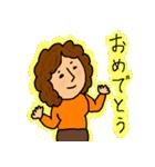 実用性追求スタンプ for おくさま(個別スタンプ:14)