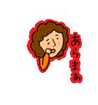 実用性追求スタンプ for おくさま(個別スタンプ:15)