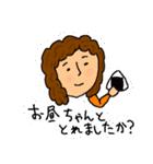 実用性追求スタンプ for おくさま(個別スタンプ:16)