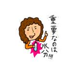 実用性追求スタンプ for おくさま(個別スタンプ:17)