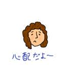 実用性追求スタンプ for おくさま(個別スタンプ:18)