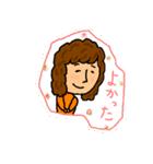 実用性追求スタンプ for おくさま(個別スタンプ:19)
