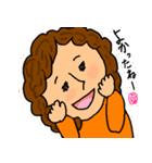 実用性追求スタンプ for おくさま(個別スタンプ:20)