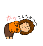 実用性追求スタンプ for おくさま(個別スタンプ:21)