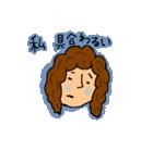実用性追求スタンプ for おくさま(個別スタンプ:22)