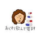 実用性追求スタンプ for おくさま(個別スタンプ:23)