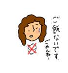 実用性追求スタンプ for おくさま(個別スタンプ:24)