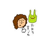 実用性追求スタンプ for おくさま(個別スタンプ:26)