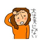 実用性追求スタンプ for おくさま(個別スタンプ:27)