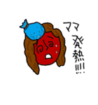 実用性追求スタンプ for おくさま(個別スタンプ:28)