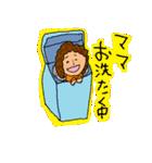 実用性追求スタンプ for おくさま(個別スタンプ:30)
