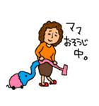 実用性追求スタンプ for おくさま(個別スタンプ:31)