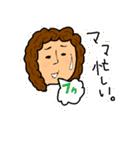 実用性追求スタンプ for おくさま(個別スタンプ:32)