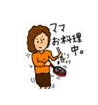 実用性追求スタンプ for おくさま(個別スタンプ:33)