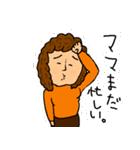 実用性追求スタンプ for おくさま(個別スタンプ:34)