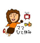 実用性追求スタンプ for おくさま(個別スタンプ:35)