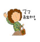 実用性追求スタンプ for おくさま(個別スタンプ:36)