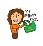 実用性追求スタンプ for おくさま(個別スタンプ:37)