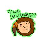 実用性追求スタンプ for おくさま(個別スタンプ:38)