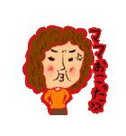 実用性追求スタンプ for おくさま(個別スタンプ:39)