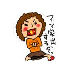 実用性追求スタンプ for おくさま(個別スタンプ:40)