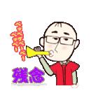 広島のとーちゃん Ver.2(個別スタンプ:3)