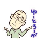 広島のとーちゃん Ver.2(個別スタンプ:4)
