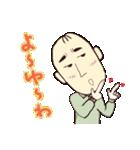 広島のとーちゃん Ver.2(個別スタンプ:5)