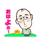 広島のとーちゃん Ver.2(個別スタンプ:6)
