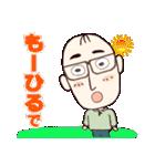 広島のとーちゃん Ver.2(個別スタンプ:7)