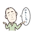 広島のとーちゃん Ver.2(個別スタンプ:9)