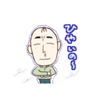 広島のとーちゃん Ver.2(個別スタンプ:10)