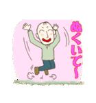 広島のとーちゃん Ver.2(個別スタンプ:11)