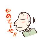 広島のとーちゃん Ver.2(個別スタンプ:13)