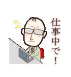 広島のとーちゃん Ver.2