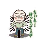 広島のとーちゃん Ver.2(個別スタンプ:17)