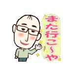 広島のとーちゃん Ver.2(個別スタンプ:19)