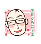 広島のとーちゃん Ver.2(個別スタンプ:20)
