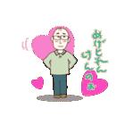 広島のとーちゃん Ver.2(個別スタンプ:24)