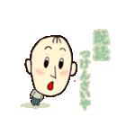 広島のとーちゃん Ver.2(個別スタンプ:27)