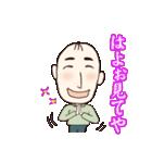 広島のとーちゃん Ver.2(個別スタンプ:28)
