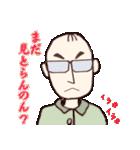 広島のとーちゃん Ver.2(個別スタンプ:29)