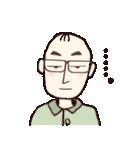 広島のとーちゃん Ver.2(個別スタンプ:32)