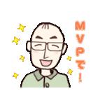 広島のとーちゃん Ver.2(個別スタンプ:33)