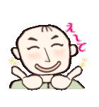広島のとーちゃん Ver.2(個別スタンプ:35)