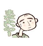 広島のとーちゃん Ver.2(個別スタンプ:36)