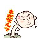 広島のとーちゃん Ver.2(個別スタンプ:37)