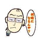 広島のとーちゃん Ver.2(個別スタンプ:38)