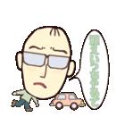 広島のとーちゃん Ver.2(個別スタンプ:39)